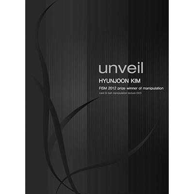 unveil-full